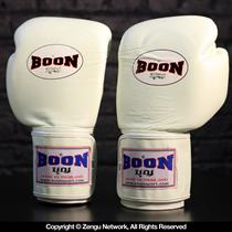 Boon White Muay Thai Gloves